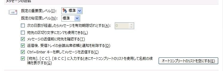 20120425-173134.jpg