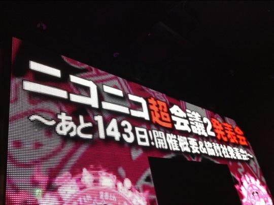 20121209-103300.jpg