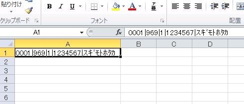 20130121-152144.jpg