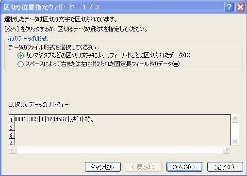 20130121-152355.jpg