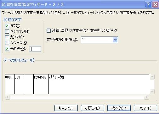 20130121-152456.jpg