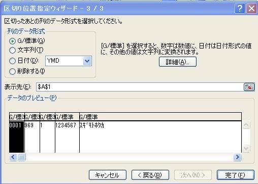 20130121-152603.jpg