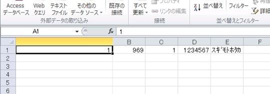 20130121-152727.jpg