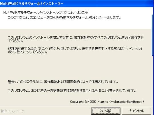 20130128-183000.jpg