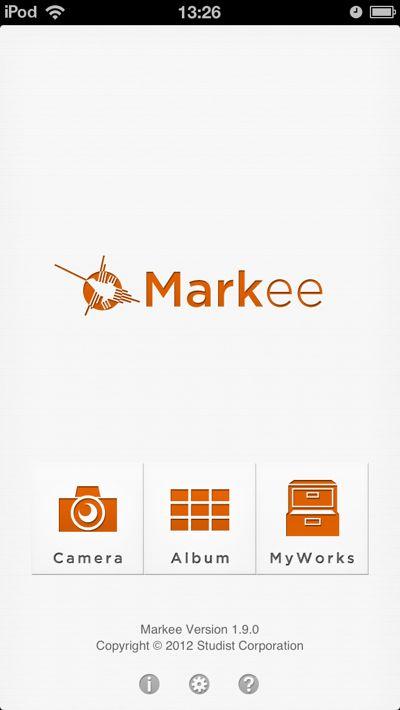markee1