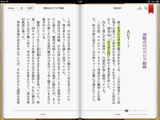ibookstore4