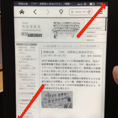 kindlescreen2