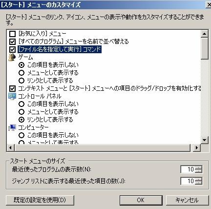 20130702-115756.jpg