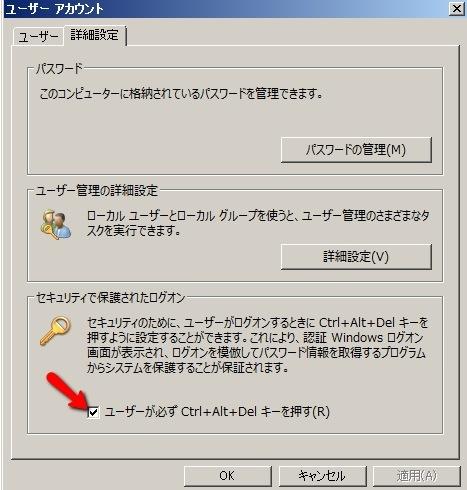 20130702-115910.jpg