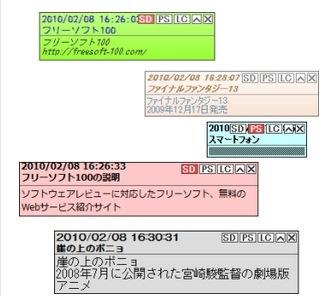 20130702-124220.jpg