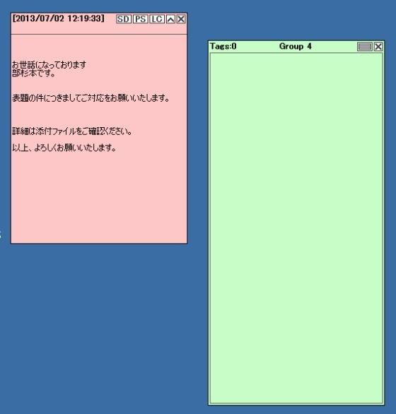 20130702-124252.jpg
