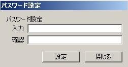 20130702-124352.jpg