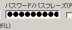 20130702-174337.jpg
