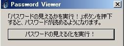 20130702-174515.jpg