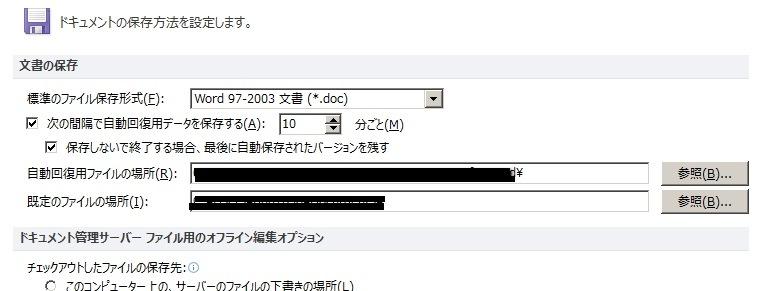 20130703-105053.jpg
