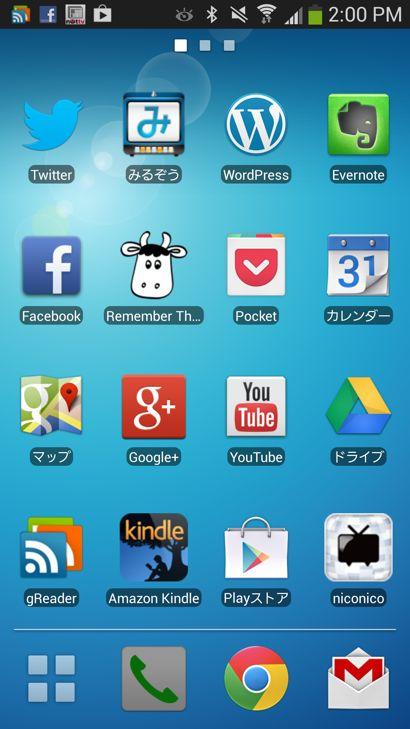 Screenshot_2013-08-03-14-00-46